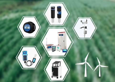 农业环境监测设备